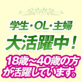 ねむり姫 秋葉原店の求人情報画像2