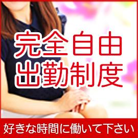 胡蝶蘭の求人情報画像7