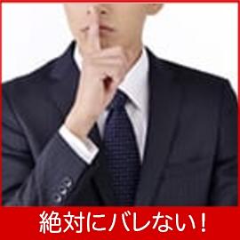 胡蝶蘭の求人情報画像6