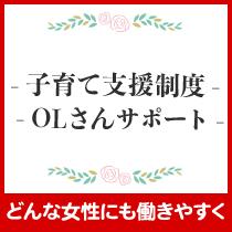 胡蝶蘭の求人情報画像3