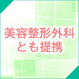 バンビグループマダム事業部Paw~パウ~の求人情報画像11