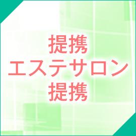 バンビグループマダム事業部Paw~パウ~の求人情報画像10