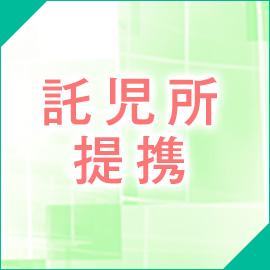 バンビグループマダム事業部Paw~パウ~の求人情報画像9