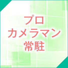 バンビグループマダム事業部Paw~パウ~の求人情報画像7