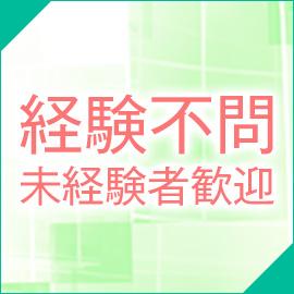 バンビグループマダム事業部Paw~パウ~の求人情報画像3