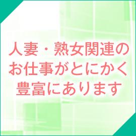 バンビグループマダム事業部Paw~パウ~の求人情報画像1