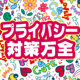 MAX girlの求人情報画像5