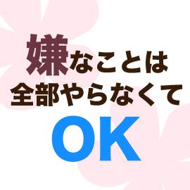 秋葉原・神田 しろパラの求人情報画像7