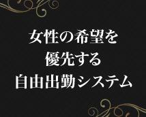 銀座リファインの求人情報画像4