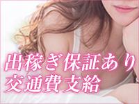 錦糸町人妻花壇の求人情報画像5