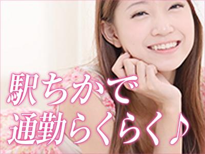 錦糸町人妻花壇の求人情報画像3