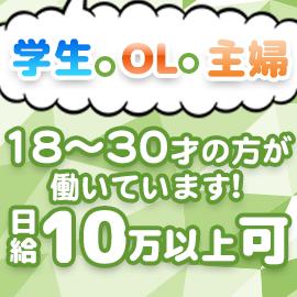 そいねの森 新宿駅前店の求人情報画像5
