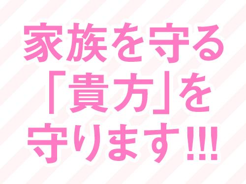 源氏物語 新潟店の求人情報画像8