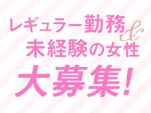 源氏物語 新潟店の求人情報画像7