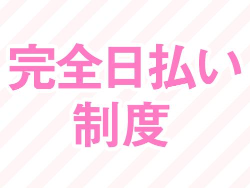源氏物語 新潟店の求人情報画像5