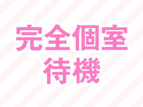 源氏物語 新潟店の求人情報画像3