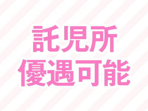 源氏物語 新潟店の求人情報画像2