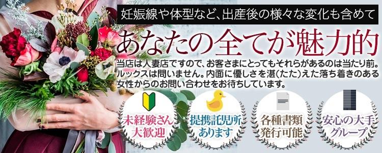 五十路マダム鳥取店(カサブランカグループ)の求人情報画像9