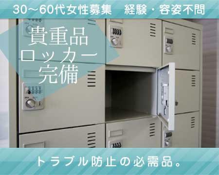 五十路マダム鳥取店(カサブランカグループ)の求人情報画像6