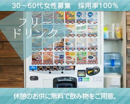 五十路マダム鳥取店(カサブランカグループ)の求人情報画像5