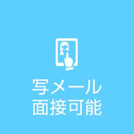 ごほうびSPA横浜店の求人情報画像9