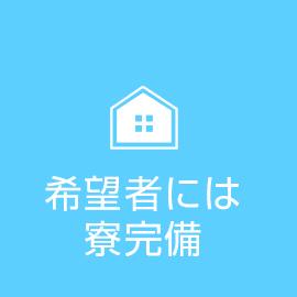 ごほうびSPA横浜店の求人情報画像8