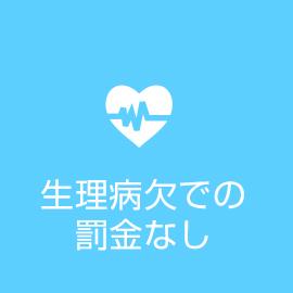 ごほうびSPA横浜店の求人情報画像5