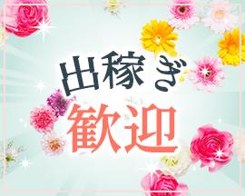 モアグループ西川口人妻城の求人情報画像12