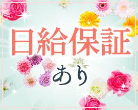モアグループ西川口人妻城の求人情報画像6