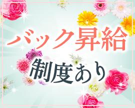 モアグループ西川口人妻城の求人情報画像5