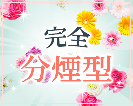 モアグループ西川口人妻城の求人情報画像4