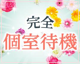 モアグループ西川口人妻城の求人情報画像3