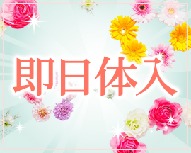 モアグループ西川口人妻城の求人情報画像2