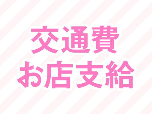 源氏物語新潟の求人情報画像1