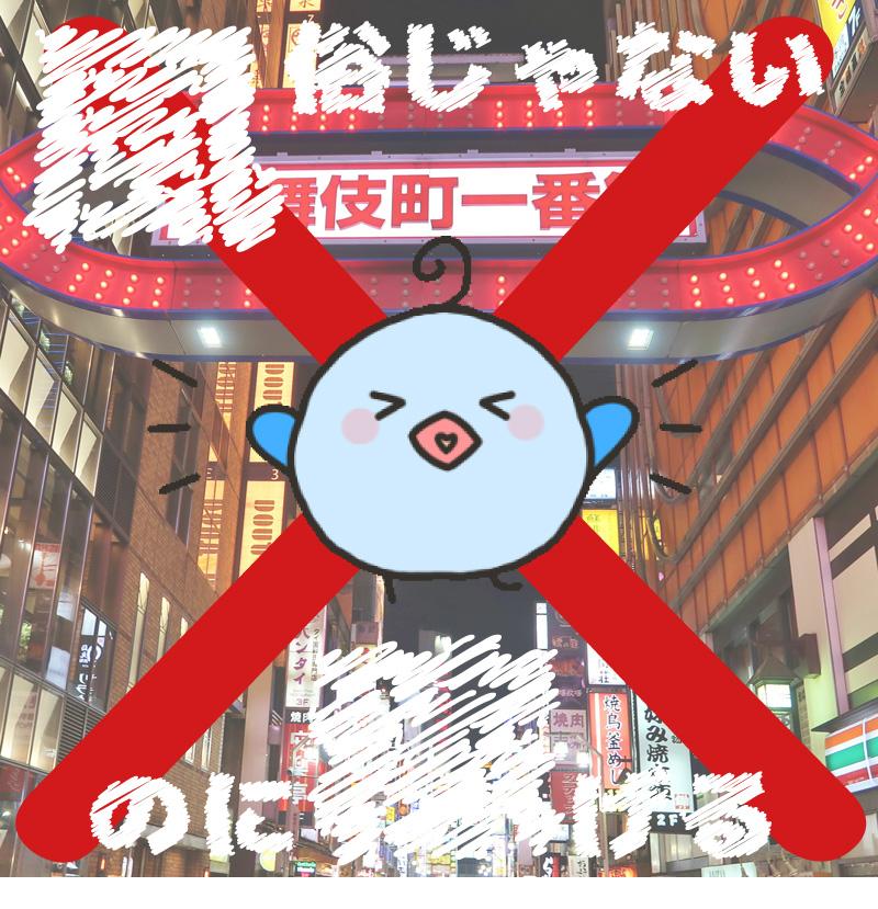 スピリッツ横浜店の求人情報画像10