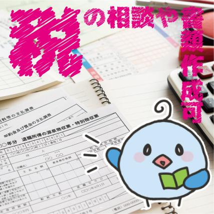 スピリッツ横浜店の求人情報画像7