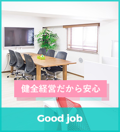 生理フェチ専門店月経仮面の求人情報画像11
