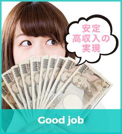 生理フェチ専門店月経仮面の求人情報画像9