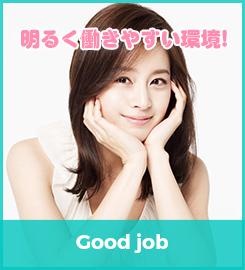 生理フェチ専門店月経仮面の求人情報画像8