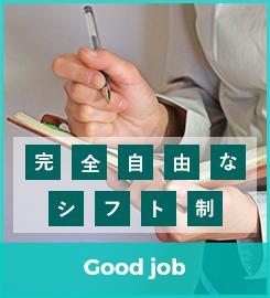 生理フェチ専門店月経仮面の求人情報画像6