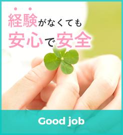 生理フェチ専門店月経仮面の求人情報画像5