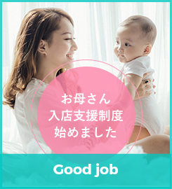 生理フェチ専門店月経仮面の求人情報画像2