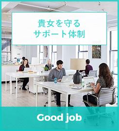 生理フェチ専門店月経仮面の求人情報画像1