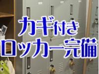 所沢東村山ちゃんこの求人情報画像8