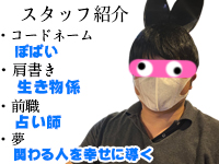 所沢東村山ちゃんこの求人情報画像3
