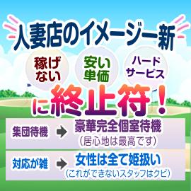 大人女子ゴルフ部の求人情報画像5