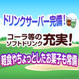 大人女子ゴルフ部の求人情報画像3