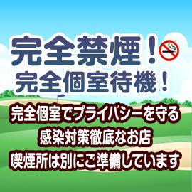 大人女子ゴルフ部の求人情報画像2