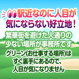大人女子ゴルフ部の求人情報画像1