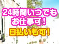 Girls House★池袋の求人情報画像3